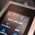 UQ Wimax2+ HWD14を契約してさらに失敗した