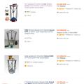 デルタ型3Dプリンター出来るかな 購入編